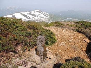 ④御駒山(1573m)山頂標識DSCN1200.jpg