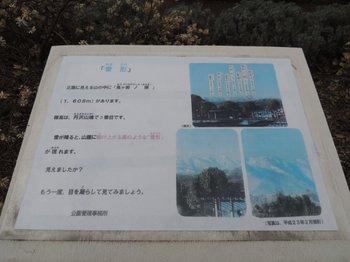 丹沢雪形②DSCN1005.jpg