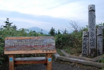 会津駒ケ岳 046-1.jpg