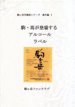 Scan110067.JPG